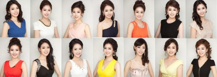 all-miss-korea-2013-contestants