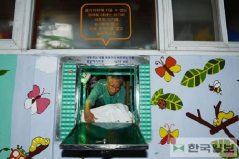 korea-baby-box-abandoned-church-adoption