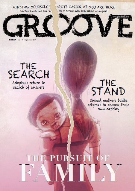 Groove Korea adoption cover